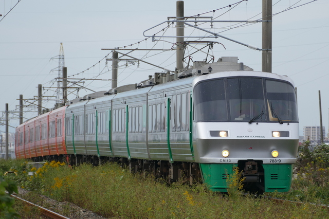 P6880909.JPG